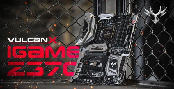 七彩虹iGame Z370 VulcanX主板怎么样