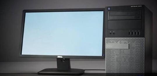 办公买什么配置的电脑 如何选择办公电脑
