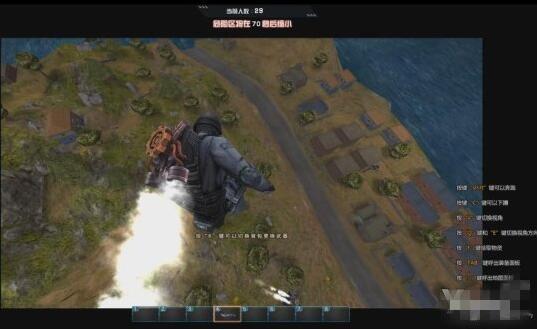 《特战英雄》采用了空降背包(不是降落伞)有动画