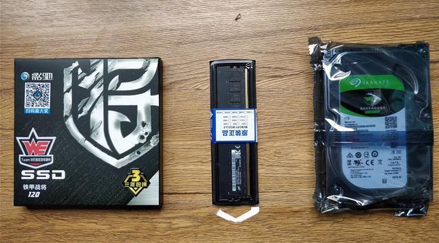 固态120G硬盘和英睿达DDR4内存