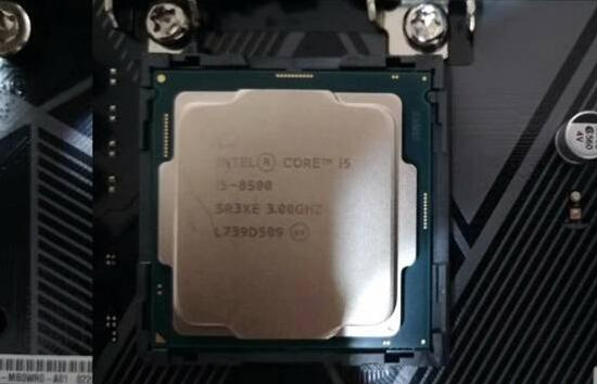 intel 酷睿i5 8500