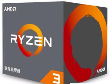 CPU锐龙Ryzen3 1200