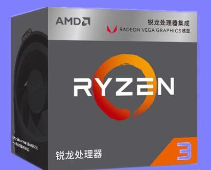 AMD R3 2200G CPU