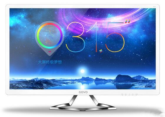 逆水寒用什么显示器好-GOVO E3219(天幕)