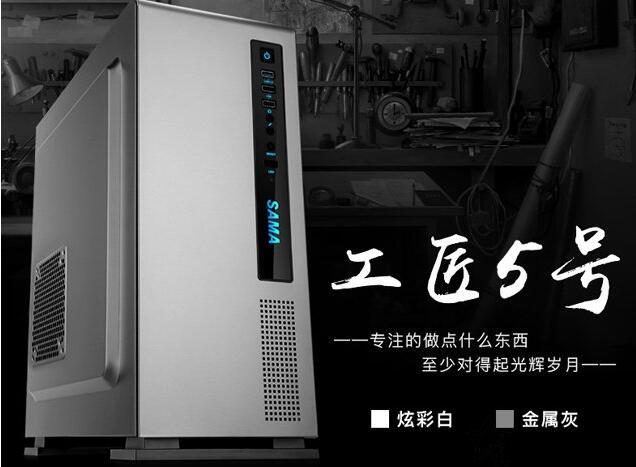 2500元八代酷睿i3-8100LOL电脑配置单
