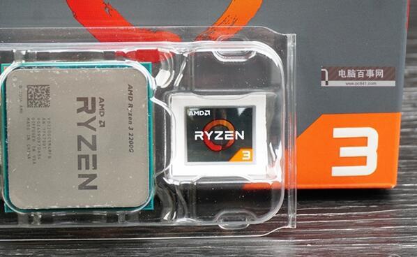 2000元高性价比电脑处理器:锐龙 AMD Ryzen 3 2200