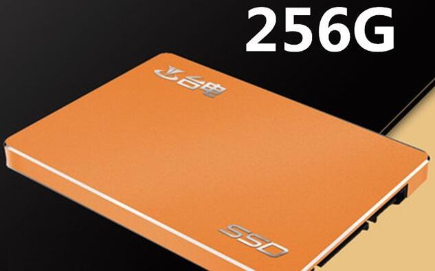 天涯明月刀电脑配置台电 极光系列 A750 256G固态硬盘