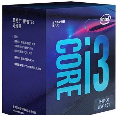 >吃鸡CPU:Intel酷睿i3 8100(盒装)