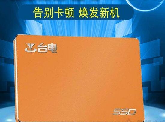台电 A800 480G 固态硬盘
