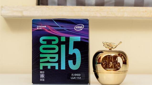 处理器:酷睿i5-8400 图片是盒装,非散片