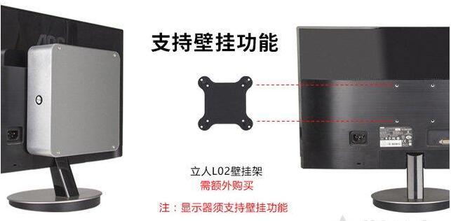 机箱方面,选用的是立人E-H60迷你ITX机箱
