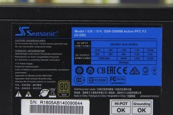 有些产品采用了仿冒80 PLUS的认证标志