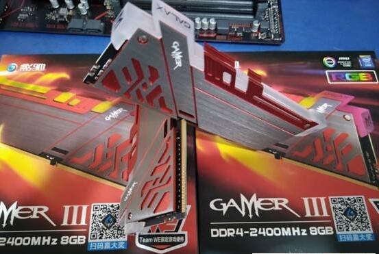 影驰GAMER 8G 3000(两根)内存