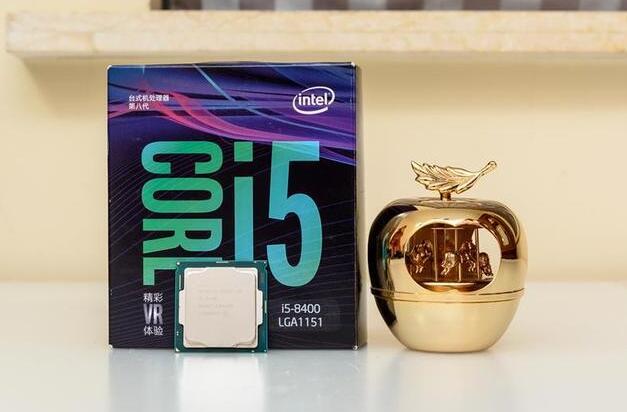 CPU:i5-8400