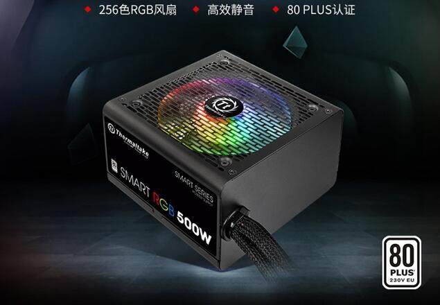 推荐的型号是TT Smart RGB 500W电源