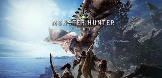 怪物猎人世界pc配置要求 推荐两款怪物猎人世界配置单