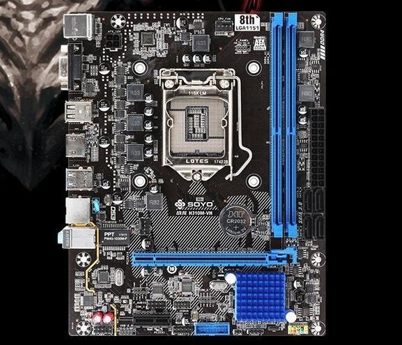 H310芯片组主板