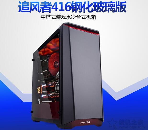 i7-8700K/GTX1060影视后期电脑配置推荐
