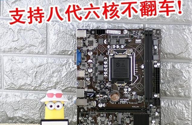 昂达H310C SD3主板
