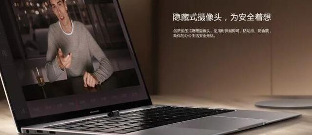 哪些笔记本电脑适合刚工作上班的人?