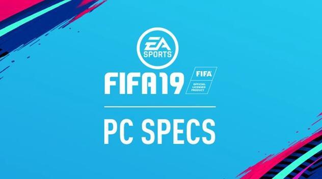 FIFA 19官方最低与推荐配置要求