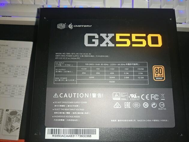 电源:酷冷GX550