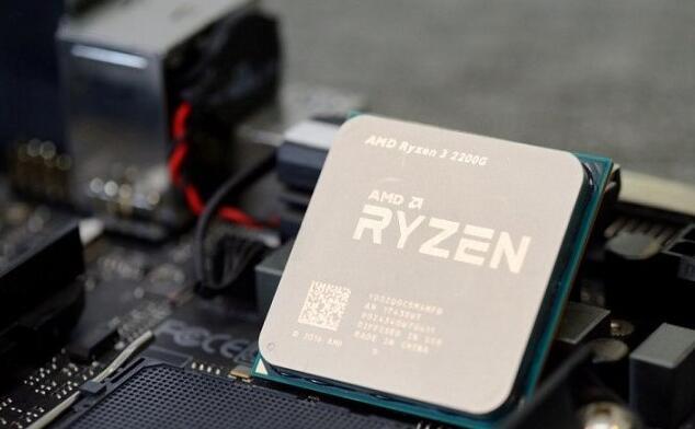 AMDR2 2200G