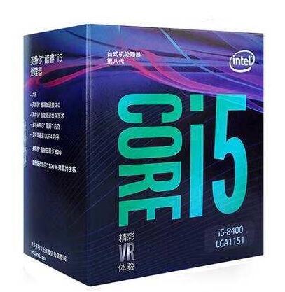 intel最新第八代酷睿i5 8400