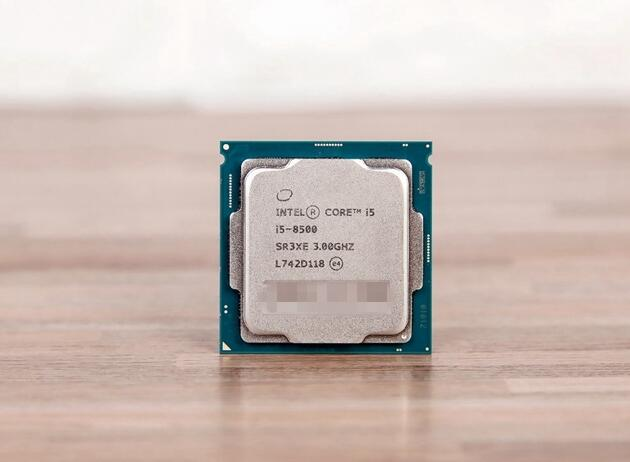 Intel酷睿i5-8500处理器