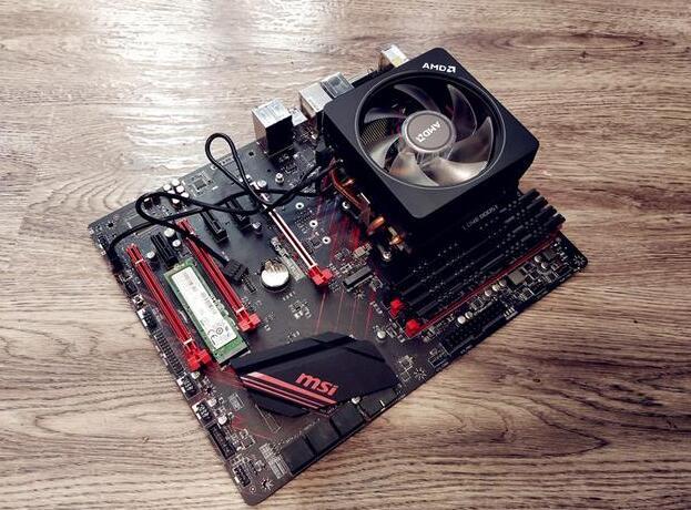 处理器锐龙2700X