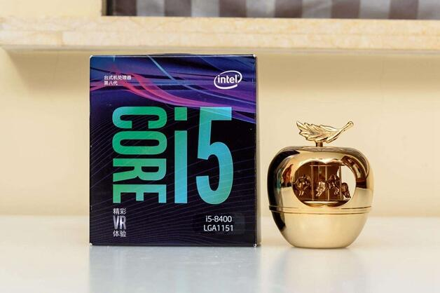 八代i5-8400处理器