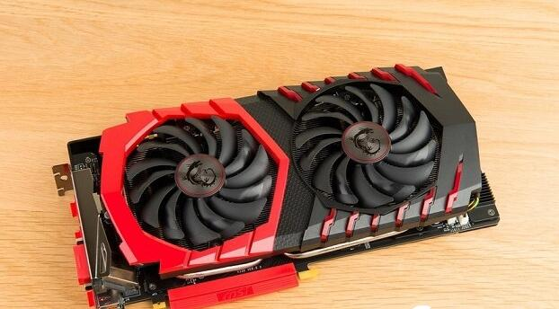 微星 GeForce GTX 1070 Ti GAMING 游戏显卡