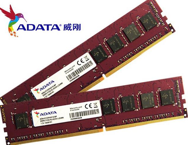 2条威刚 万紫千红8GB双通道威刚内存
