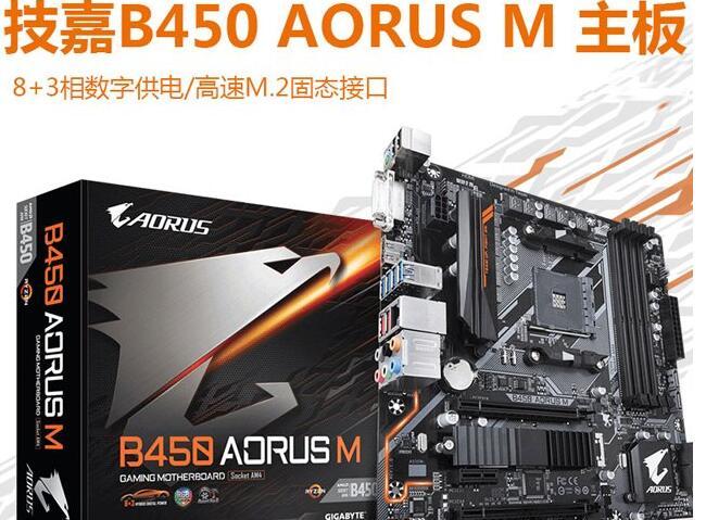4000元内的amd ryzen 5 2400g核显游戏主机配置