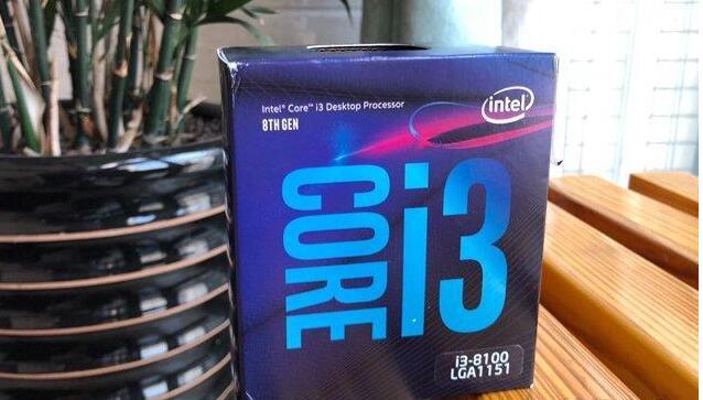 intel酷睿i3 8100处理器(盒装)