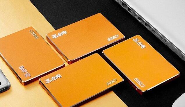 台电 极光系列A750 256G SATA固态硬盘