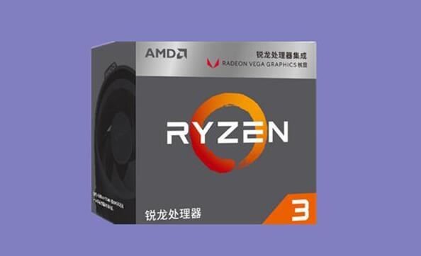AMD R3 2200 G