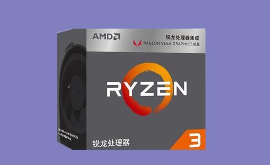 ADM R3 2200G CPU