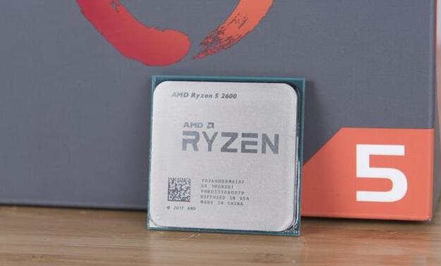 AMD锐龙5 2600盒装