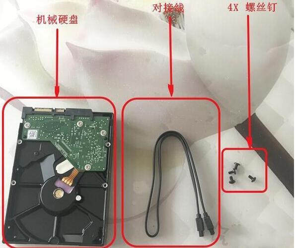 台式电脑加新/旧机械硬盘教程第一步