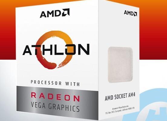 AMD全新推出速龙200 GE处理器