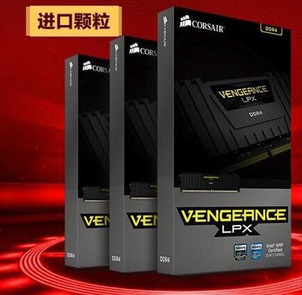 美商海盗船复仇者LPX DDR4 3000 16GB(8Gx2条) 台式机内存