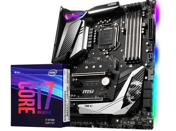 九代高端酷睿i7 9700K处理器