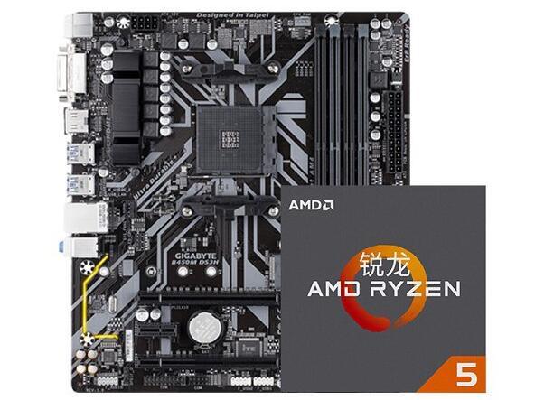 AMD平台配置方案