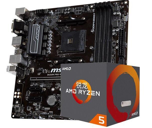 5000元AMD平台六核独显吃鸡配置方案