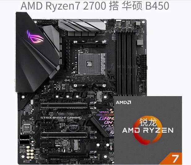 7000元R7 2700搭GTX1066六核独显设计游戏型主机配置推荐