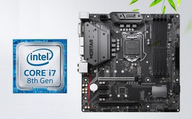 7000元i7 8700搭GTX1066六核独显设计游戏型主机配置推荐