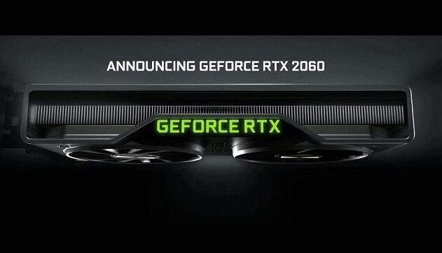 2019游戏电脑配置方案 双平台搭RTX2060显卡只要6000
