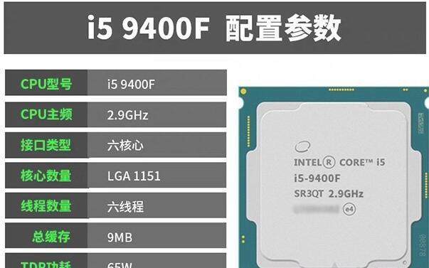 5000元的最新九代i5游戏组装台式机配置清单