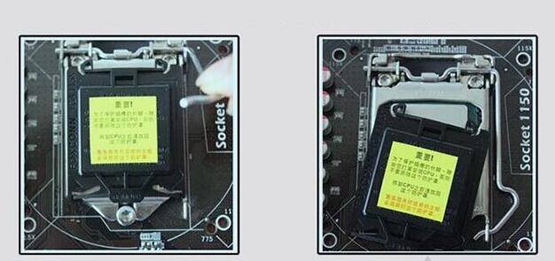 intel CPU安装方法详细图文教程三